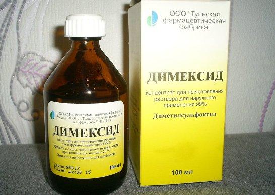 Эффективные компрессы от кашля ребёнку Компресс с димексидом