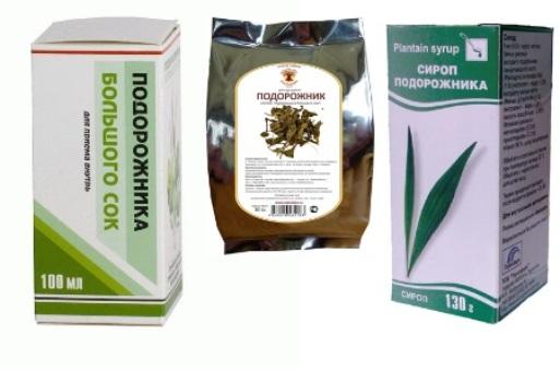 Аптечный сироп подорожника - польза, инструкция по применению